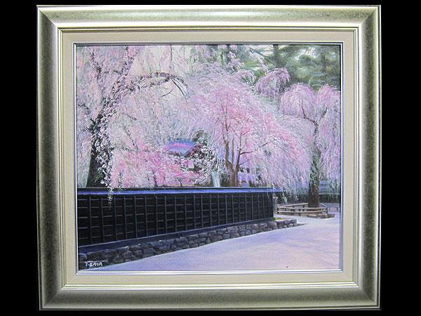 絵画 日本画 買取